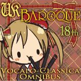 UK Baroque 18th〜Vocalo-Classica Omnibus